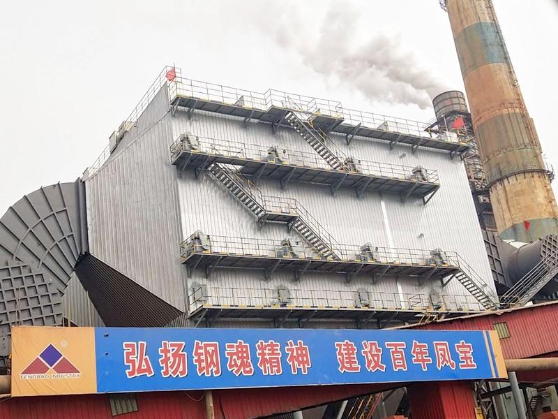 电除尘 - 干法下载首页太阳城手机app - 钢铁公司